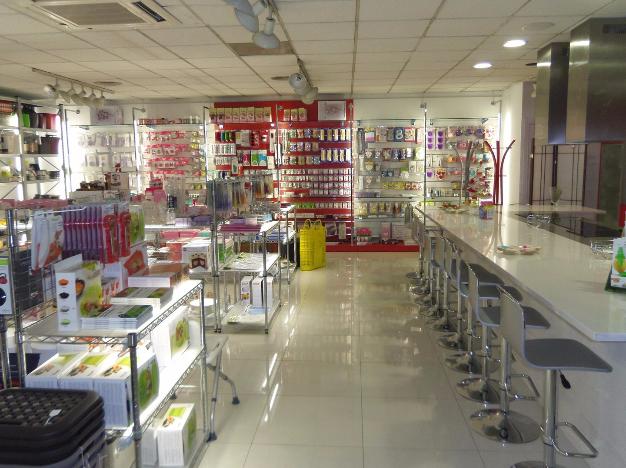 tienda de menaje y articulos de reposteria
